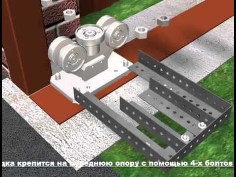 Монтаж сдвижных ворот