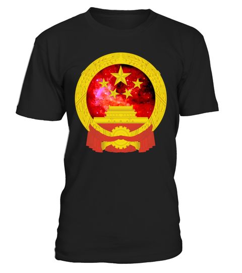 # Peoples Republic of China .  Coat of Arms. Long Live Xi Jinping