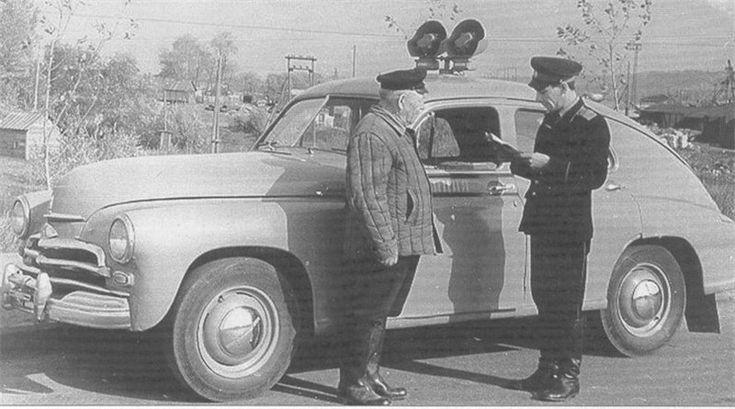 Номерные знаки: СССР - стр. 11 - Центральный автомобильный форум - Retro-Magic Форум любителей ретро автомобилей
