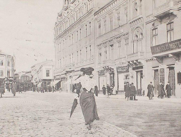 Bucuresti - Hotel Continental - Calea Victoriei - 1907