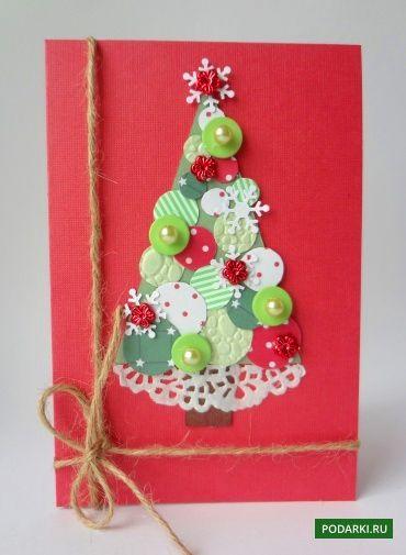 """Postal del """"Árbol de Navidad"""""""