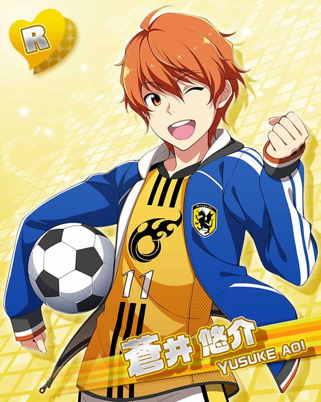 SideM Idolmaster  Yusuke Aoi R3