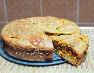 Tuna Stuffed Savory Cake كيكة حارة بالتونة | Food Lover مطبخ جوليا العرب