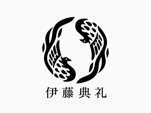 伊藤典礼_ロゴ