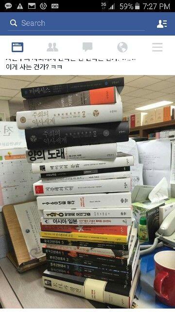 여러 책들
