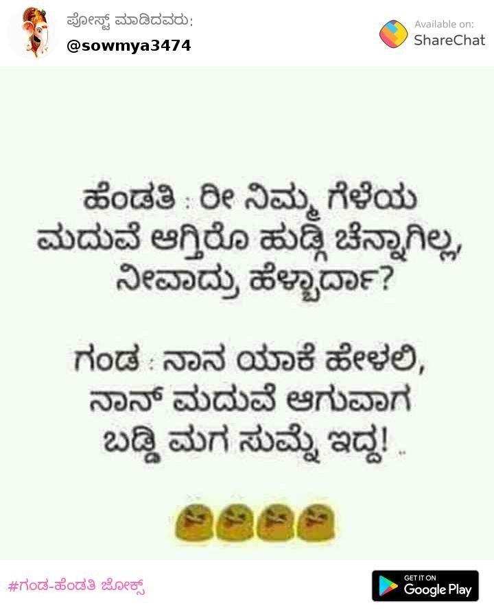 Pin By Ramesh Amin On Kannada Good Morning Quotes Saving Quotes Funny Quotes