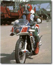 Kamen Rider V3 Home Page