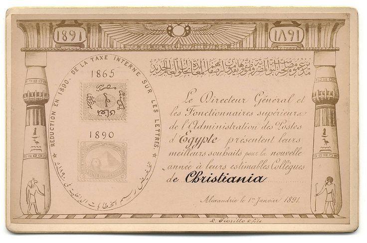 Egypt-1891