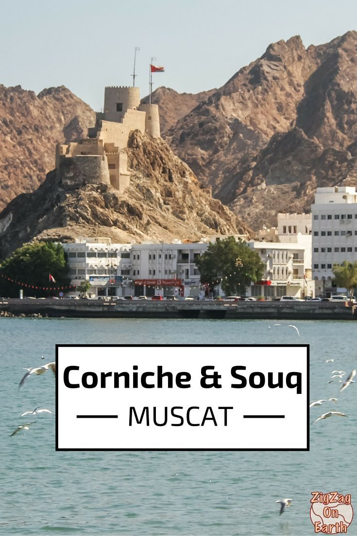 Muttrah Corniche and Souq - while visiting Muscat, Oman, one of the top things to do is to explore the Corniche and the nearby Souq. Do not miss the gold section!  - Click to open the guide with many photos and detailed information to plan your visit