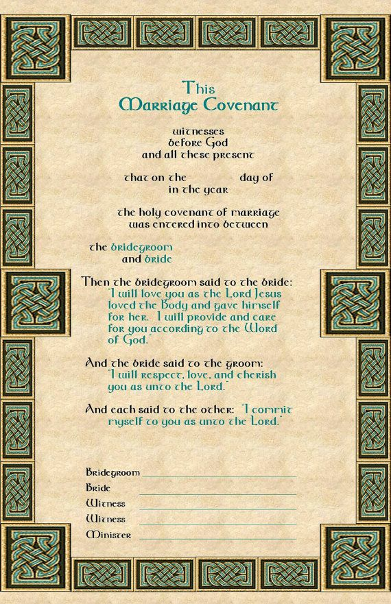Celtic Wedding Certificate Celtic Knot by CertificateCentral, $5.00