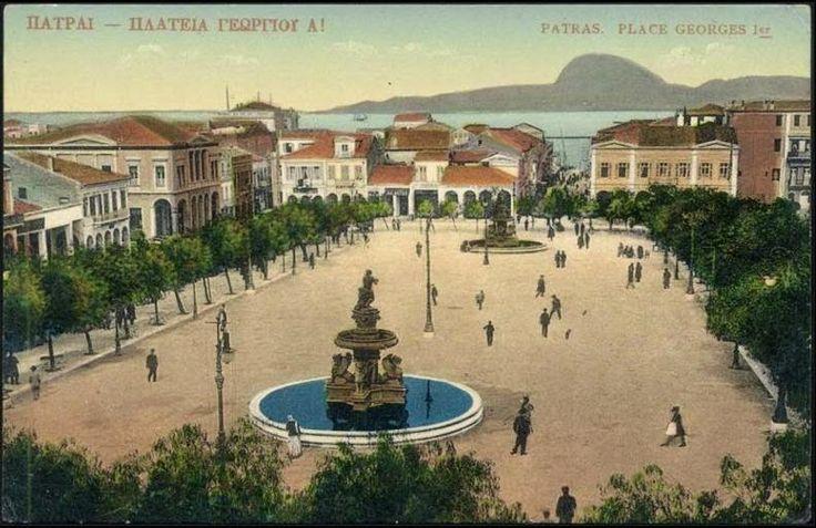 ΑΣΤΙΚΑ ΜΥΣΤΙΚΑ: Τα Μυστήρια των συντριβανιών της πλατείας Γεωργίου...
