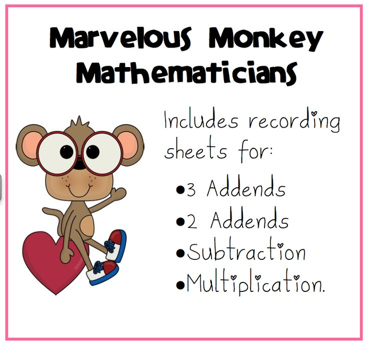 "FREE MATH LESSON - ""Valentine's Day 2 and 3 Addends, Subtraction, Multiplication"" - Go to The Best of Teacher Entrepreneurs for this and hundreds of free lessons. http://thebestofteacherentrepreneurs.blogspot.com/2012/02/free-math-lesson-valentines-day-2-and-3.html"