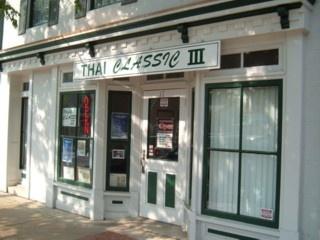 Thai Food In Westminster Maryland