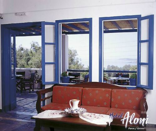 Lobby of Aloni Paros hotel