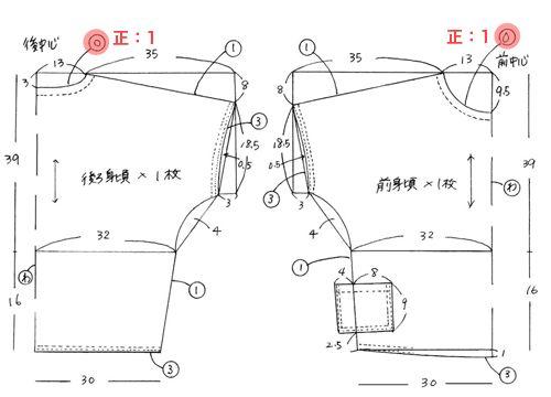 Nani Iro Women's T-Shirt pattern instructions.  Apx 1.5 yards of fabric.