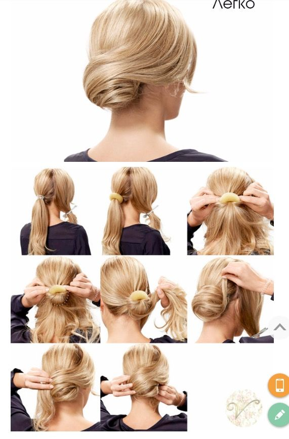 Cool hair braid, Wrapped Bun Updo, Marriage ceremony coiffure at dwelling, make a hair…