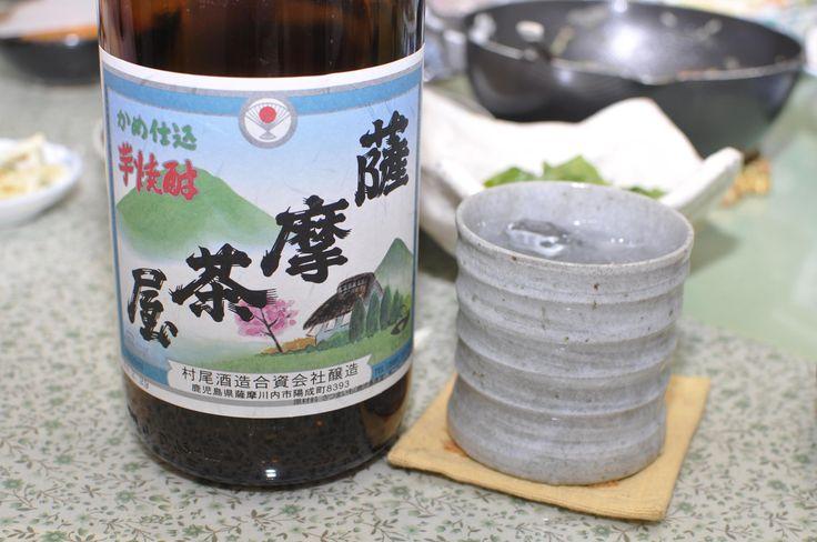 薩摩茶屋 ● Satsuma chaya