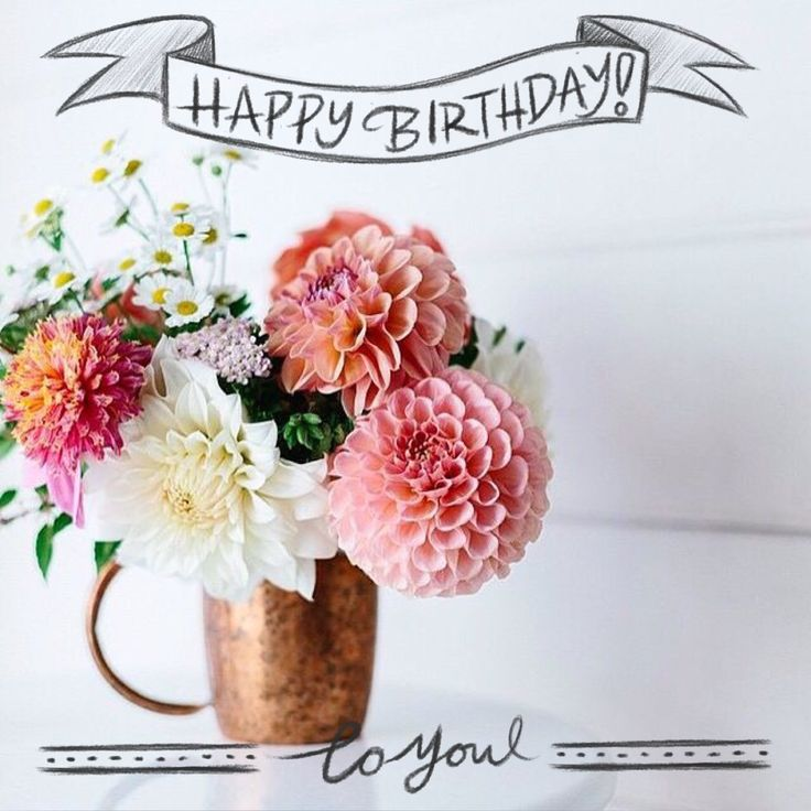Birthday Flowers Images With Quotes: 1000+ Ideas About Birthday Blessings On Pinterest