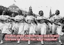 Image result for Советские плакаты Физкультура