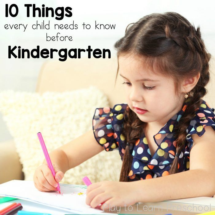 17 Best Images About Sight Word Soiree On Pinterest