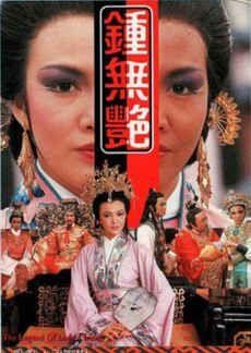 Xem phim Chung Vô Diệm 1985