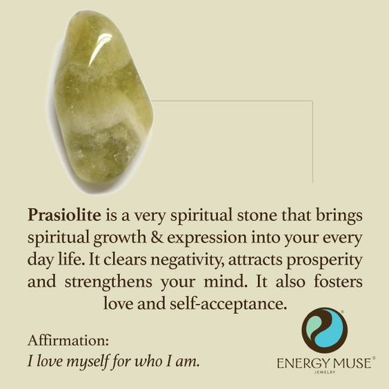 Prasiolite Stone (Printable) | Witches Of The Craft®