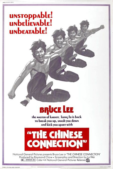 The Chinese Connection (aka Fist of Fury) - my favorite kung fu movie