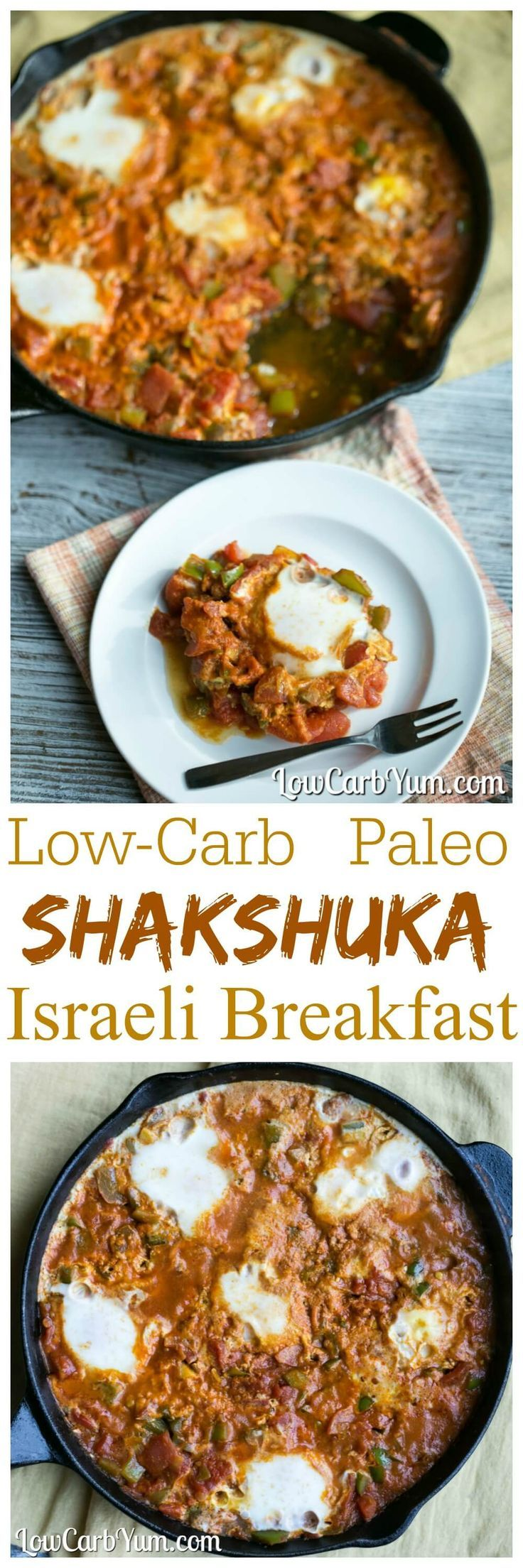 You don't have to give up your favorite foods after moving to a paleo and gluten-free diet. The New Yiddish Cookbook has many recipes like this Shakshuka.