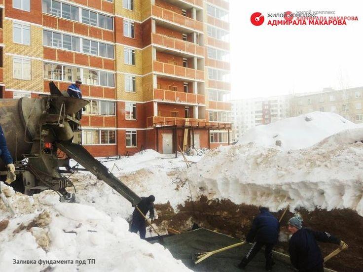Новости со строительной площадки ЖК Адмирала Макарова.