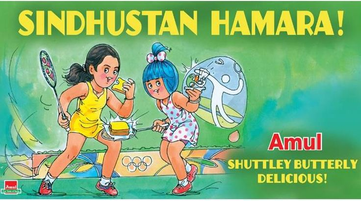 Amul has always made us proud From PV Sindhu's 'Sindhustan' to Usain's 'Wonderbolt' at the Rio Olympics 2016
