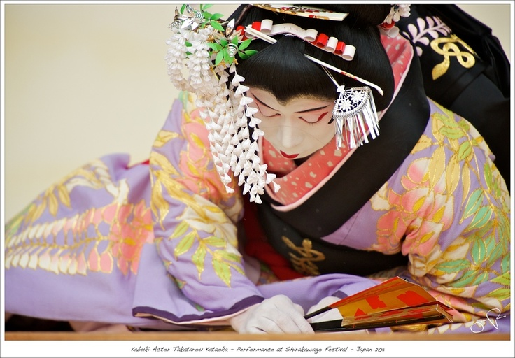 Kabuki Actor Takatarou Kataoka
