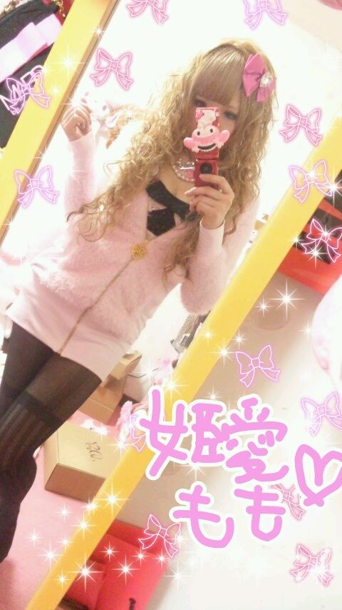 so cute gyaru