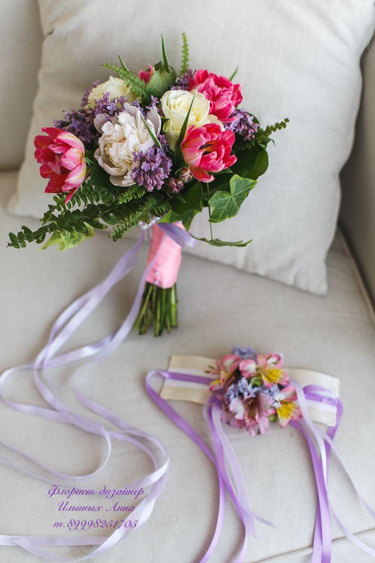 Букет невесты с пионами тюльпанами и папоротником