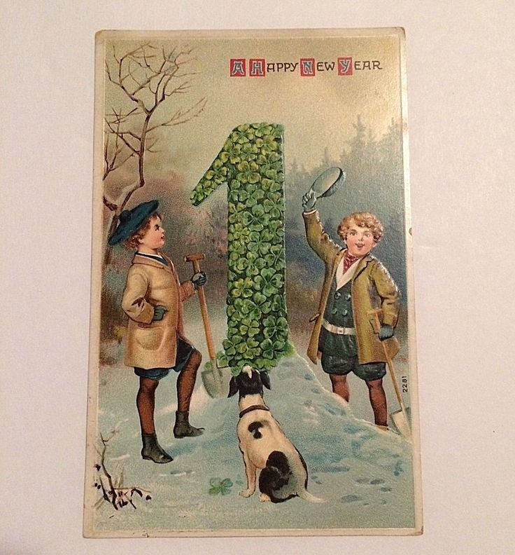 Vintage New Year Post Card Embossed Printed in Germany Posted 1911 #NewYear