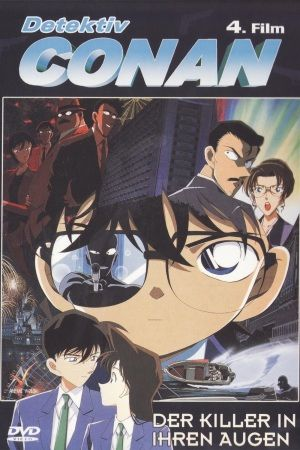 Detective Conan: Captured in Her Eyes (2000) - Movie Streaming