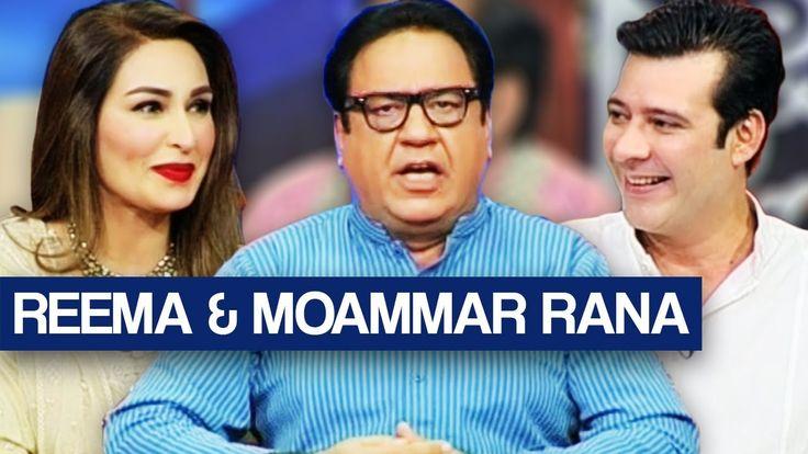 REEMA & MOAMMAR RANA - Hasb e Haal - Eid Special - 26 June 2017 - حسب حا...