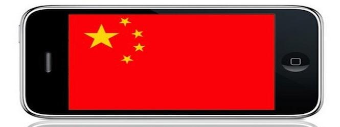 http://www.iphonophile.fr/wp-content/uploads/2012/08/iPhone-Chine.jpg -          Je m'amuse en Chinois est une application qui va permettre aux enfants de leurs apprendre les premiers mots et expressions en mandarin, par l'intermédiaire d'histoires, de jeux et de chansons.     L'application a été conçue et testée par des parents et des éducateurs... - http://www.iphonophile.fr/apprenez-le-chinois-avec-lapplication-je-mamuse-en-chinois/