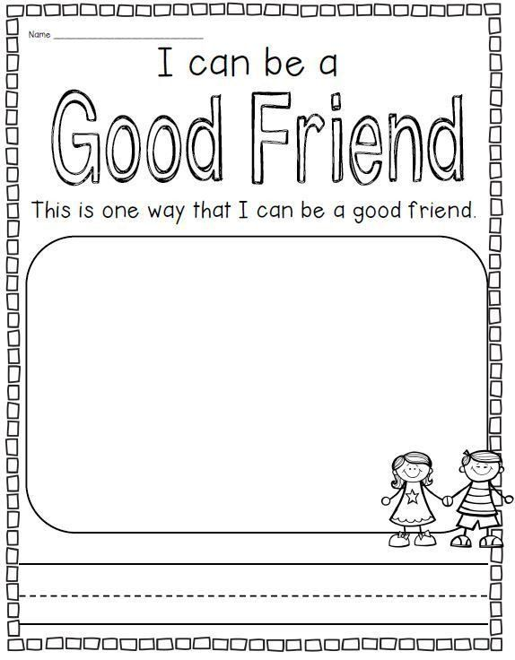 Friendship Worksheets For Kids Peace Love School Rules Back To School Rule Activities In 2020 School Rules Activities Teaching Friendship Friendship Lessons