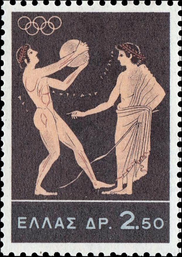 Αρχαία Ελλάδα Γραμματόσημα-Ancient Greece Stamps 1964 Έκδοση Ολυμπιακοί Αγώνες  Τόκιο (Δισκοβόλος)
