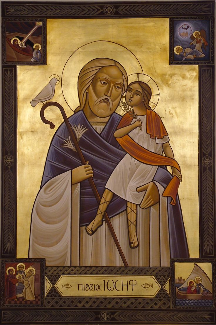 icon of St. Joseph and the infant Christ!  Be sure and notice the four small images from the life of the Holy Family in the each corner!