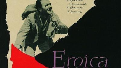 Filmowo mi… Polskie plakaty filmowe z lat 1945-1969