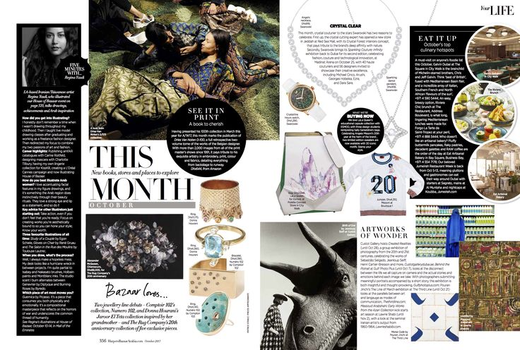 Beyond thrilled to be featured in the October edition of Harpers Bazaar Arabia with our first jewellery collection 'Numero 102'! 🤩 #HarpersBazaarArabia #ThankYou #Proud #NewBaby #Numero102