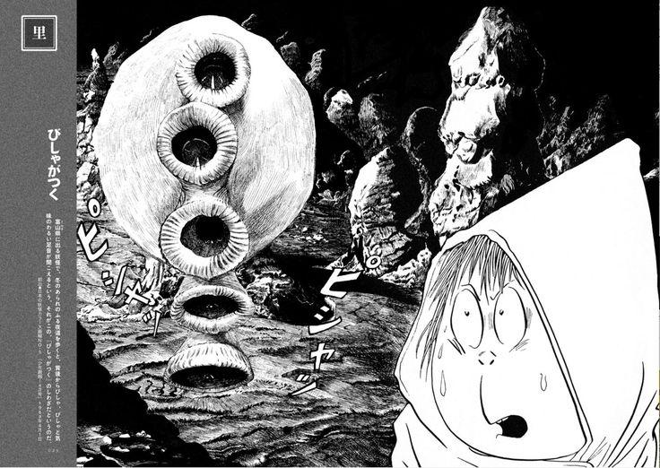 370 best images about Gegege No Kitarou on Pinterest ... Katakirauwa