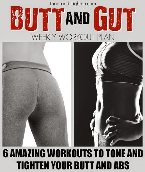 Best Butt and Ab Workouts – Weekly Workout Plan - Tone and Tighten