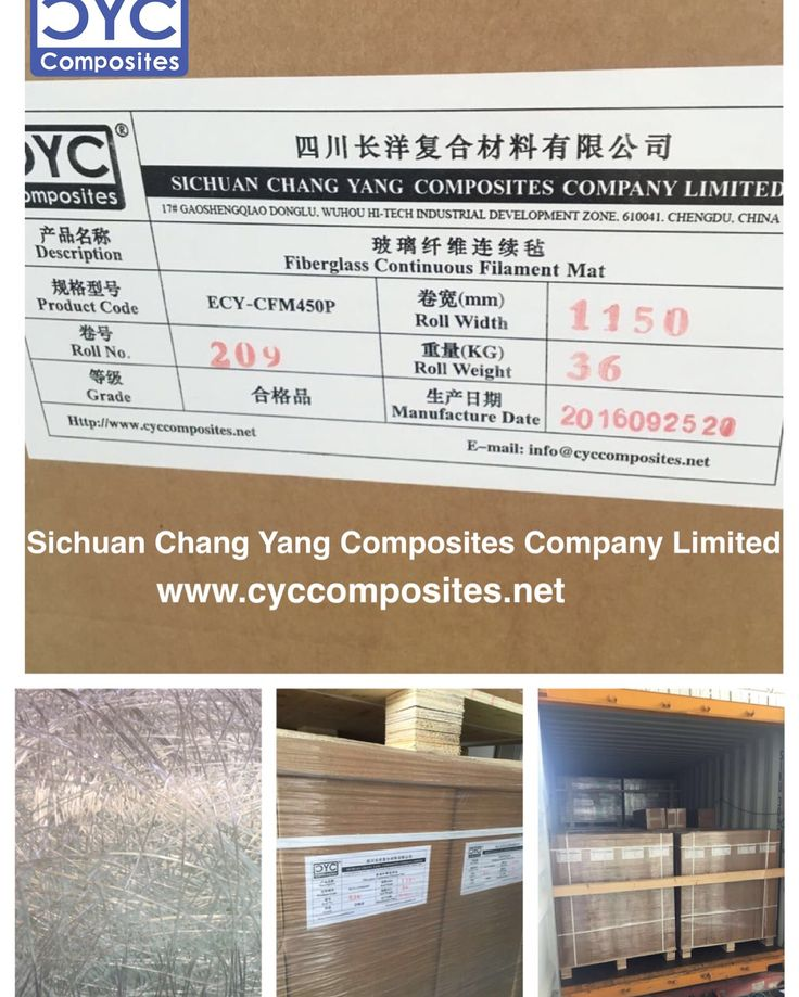 E-glass Fiberglass Continuous Filament Strand Mat (CFM) which is designed for FRP/GRP Composites Pultrusion Process particularly by Sichuan Chang Yang Composites Company Limited www.cyccomposites.net