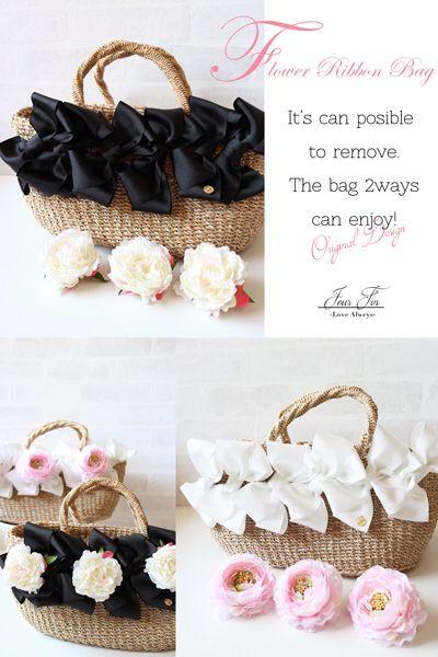 『Flower Ribbon Bag L』-フラワーリボン カゴバッグ(かごバッグ)Lサイズ-『JourFin 』ジュール・フィン 兵庫県 芦屋プリザープドフラワー・アーティフィシャルフラワー教室&ショップ