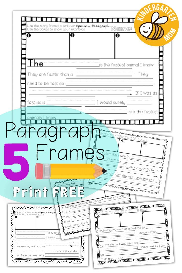 Today We Have A Handy Set Of Writing Freebies To Share With You This Collection Includes F Paragraph Writing Paragraph Writing Activities Writing Mini Lessons [ 1102 x 735 Pixel ]