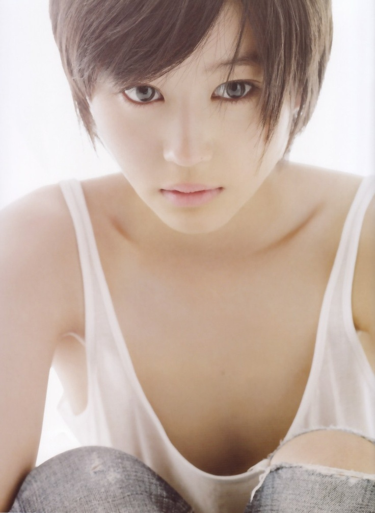 Maki Horikita, S Photobook
