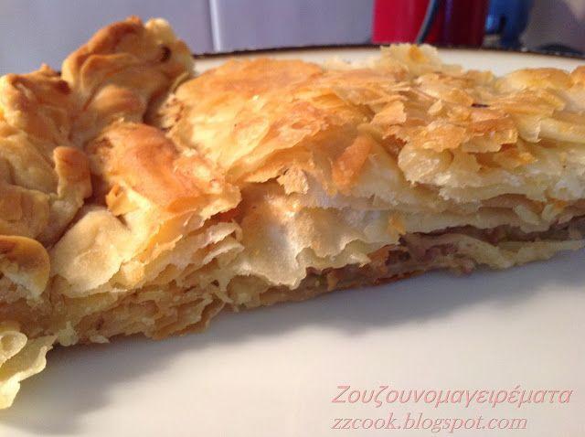 Ζουζουνομαγειρέματα: Πίτες
