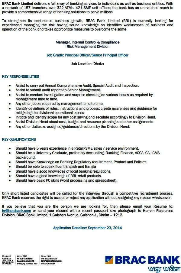 Agrani Bank Limited Job Circular  Job Circular    Job